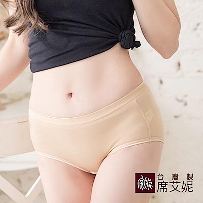 席艾妮SHIANEY 台灣製造(5件組)天絲棉生理褲 竹炭纖維防水褲底