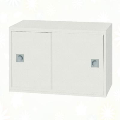 文創集 蘇菲亞 環保2尺南亞塑鋼雙推門置物櫃/收納櫃-60x31x40cm免組