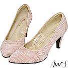 Ann'S襯托氣質-特殊緞面皺褶尖頭高跟鞋-粉(版型偏小)