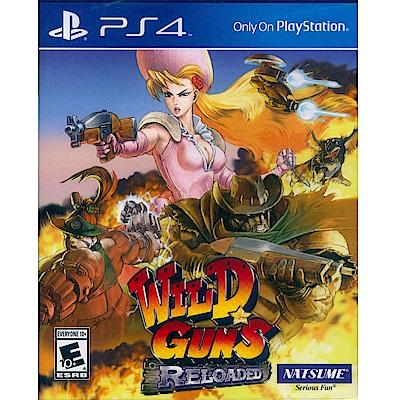 狂野神槍:重裝上陣 Wild Guns: Reloaded - PS4 英文美版