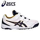 Asics NEOREVIVE TR 男棒壘球教練鞋 SFT144-001