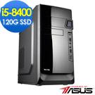 華碩H310平台[銀河風雲]i5六核SSD電腦