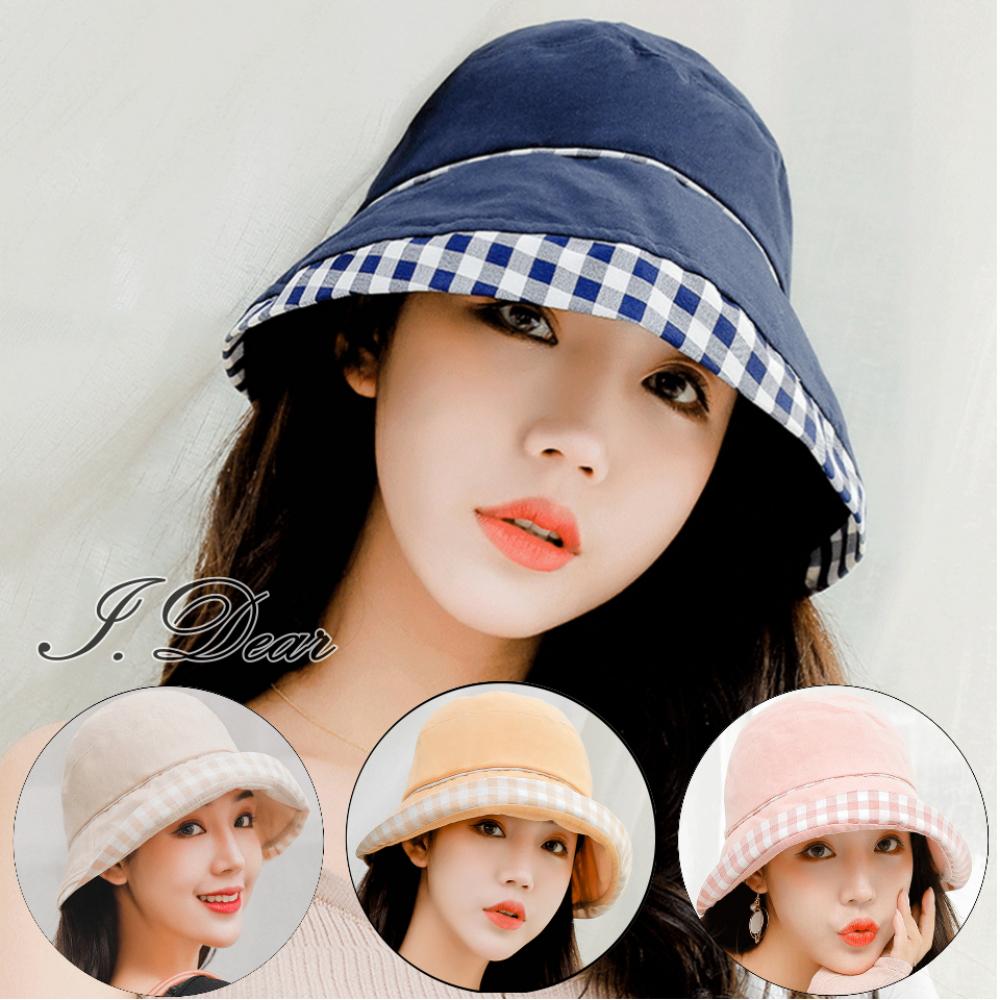 I.Dear-日韓四季遮陽防風純色格紋棉質小臉漁夫帽(4色)