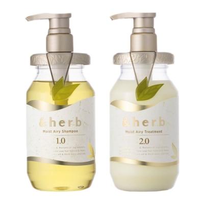 日本&herb 植萃豐盈洗護組(洗髮乳1.0+護髮乳2.0)
