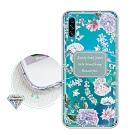 Samsung Galaxy A30s/A50s 浪漫彩繪 水鑽空壓氣墊手機殼(幸福時刻)