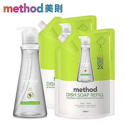method美則 草本純淨濃縮洗碗精1+2超值組
