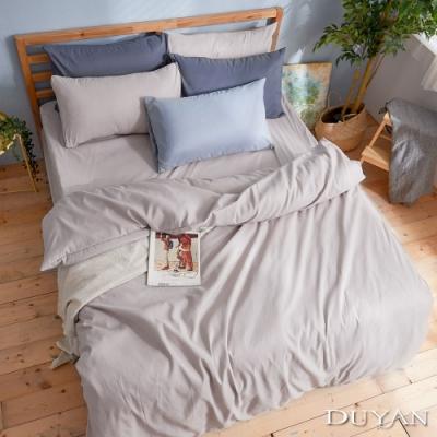 DUYAN竹漾-芬蘭撞色設計-雙人加大床包枕套三件組-岩石灰 台灣製