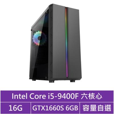 華碩H310平台[獸神狂戰]i5六核GTX1660S獨顯電腦