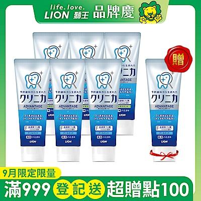 日本獅王LION 固齒佳酵素淨護牙膏 (清涼薄荷x3/柑橘x3) 6入組 加贈酵素淨護薄荷