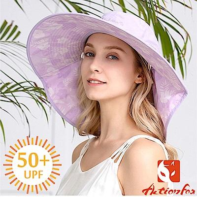 挪威 ACTIONFOX 女新款 抗UV透氣超大帽簷遮陽帽UPF50+_淺紫