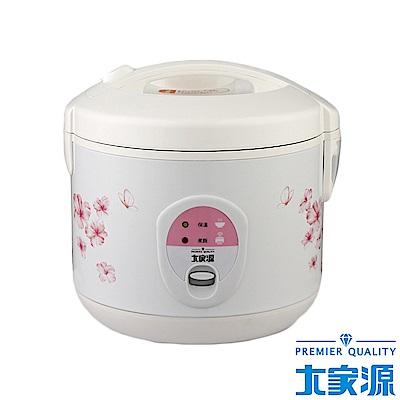大家源六人份電子鍋(TCY-3016)