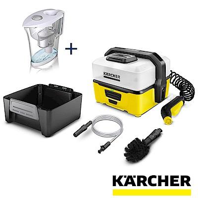 Karcher凱馳 戶外可攜式清洗機 OC3冒險版 (露營/寵物/嬰兒車清洗) 送好禮