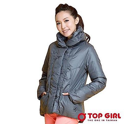 【TOP GIRL】輕盈時尚修身羽絨外套 - 潮淺灰