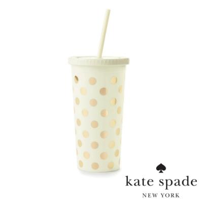 KATE SPADE 經典金點冷飲隨行杯 附吸管 Gold Dots