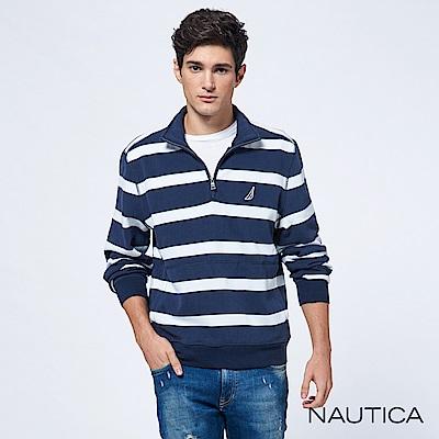 Nautica條紋立領刷毛長袖針織衣-深藍