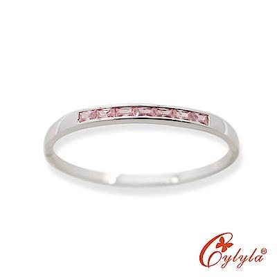 Cylyla思琳娜 星鑽奧地利水晶手環-粉 BL-1323G