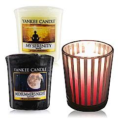 YANKEE CANDLE 香氛蠟燭-仲夏之夜+沉思49gX2+祈禱燭杯