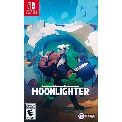 夜勤人 Moonlighter - NS Switch 中英日文美版