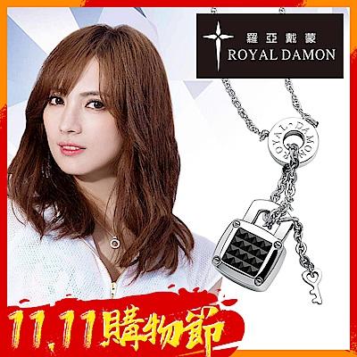 [時時樂限定]Royal Damon羅亞戴蒙 專櫃精品項鍊.手鍊