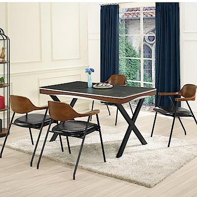 MUNA 波依登4.5尺餐桌(不含椅) 134.5X79.5X74.5cm