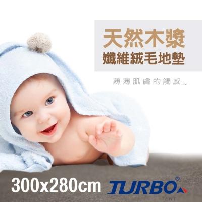 【Turbo Tent】Blanket 300x280 -木漿纖維絨毛野餐墊-桃紅色