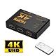 LineQ 標準4K2K HDMI 3進1出遙控切換器(UH-7593C) product thumbnail 1