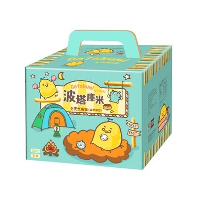 波塔庫米全天然薯條減鈉配方(33gx20包)
