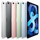 (週慶下殺) 2020 Apple iPad Air 4 10.9吋 256G WiFi product thumbnail 1