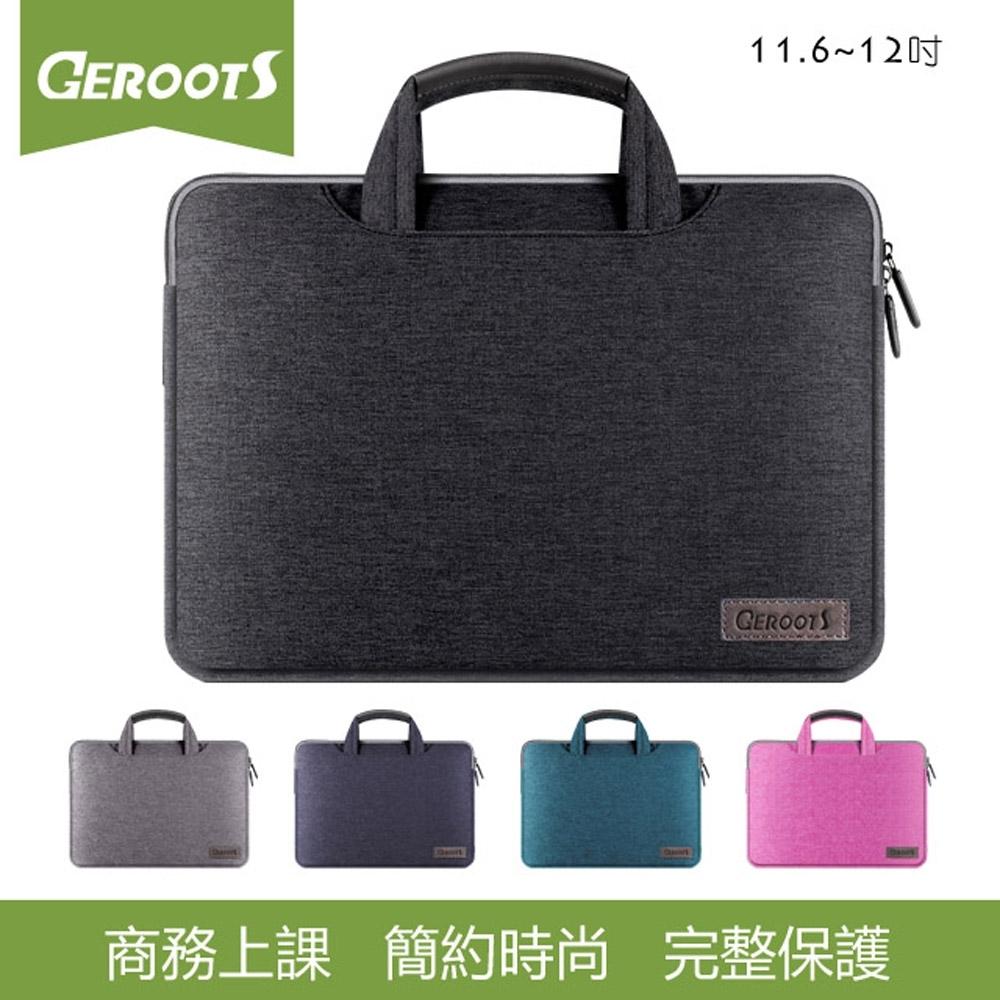 Geroots手提/收納雙用防震防水電腦包筆電包-12吋