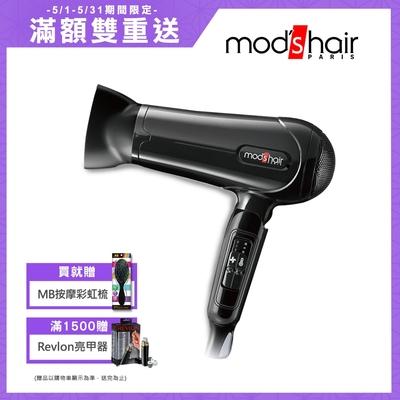 mod's hair 負離子溫控輕巧摺疊吹風機 mods hair