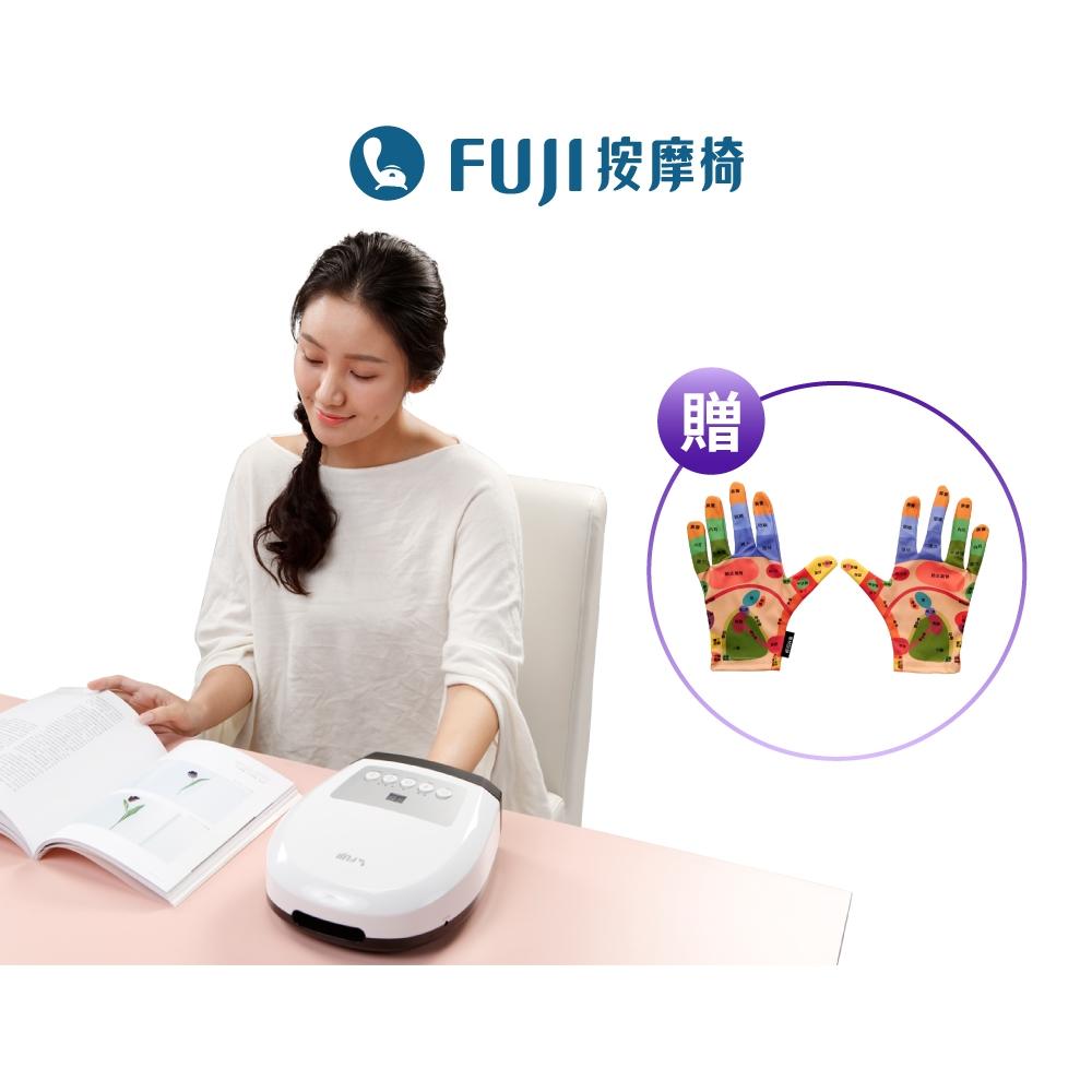 FUJI按摩椅 摩術師手部按摩器 FE-520(原廠全新品)