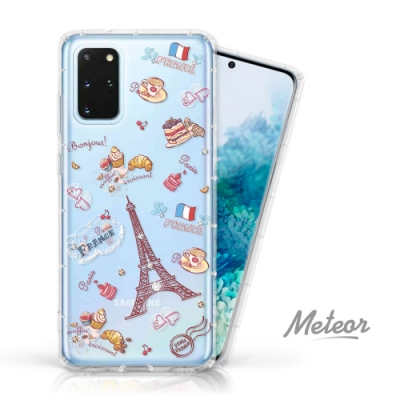 Meteor Samsung Galaxy S20+ 奧地利水鑽殼 - 甜點巴黎