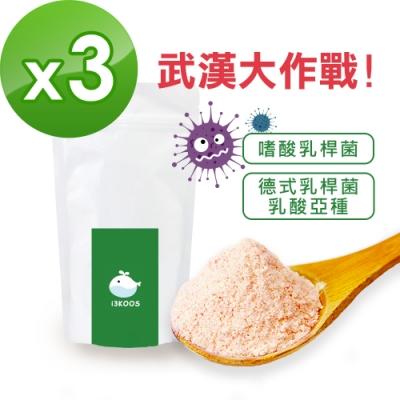 i3KOOS-含嗜酸乳桿菌之綜合益生菌3袋(12包/袋)