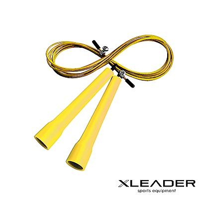 Leader X 專業競速 可調節訓練跳繩 黃色 - 急