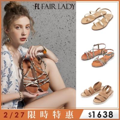 「38女神節限定」FAIR LADY交叉繞帶平底涼鞋 共3款