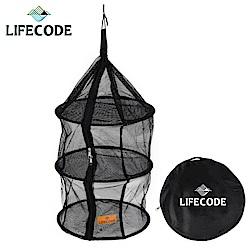 LIFECODE 三層曬碗籃/曬網/吊籃/餐廚籃(黑色)