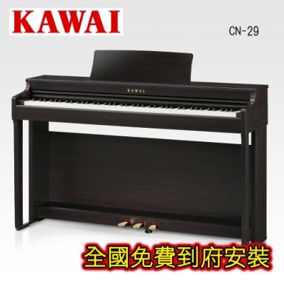 KAWAI CN29 88鍵數位電鋼琴 玫瑰木色款