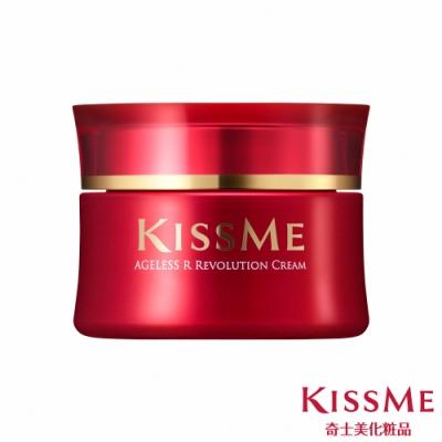 KISSME台灣奇士美 煥妍金萃逆齡美白精萃霜50g