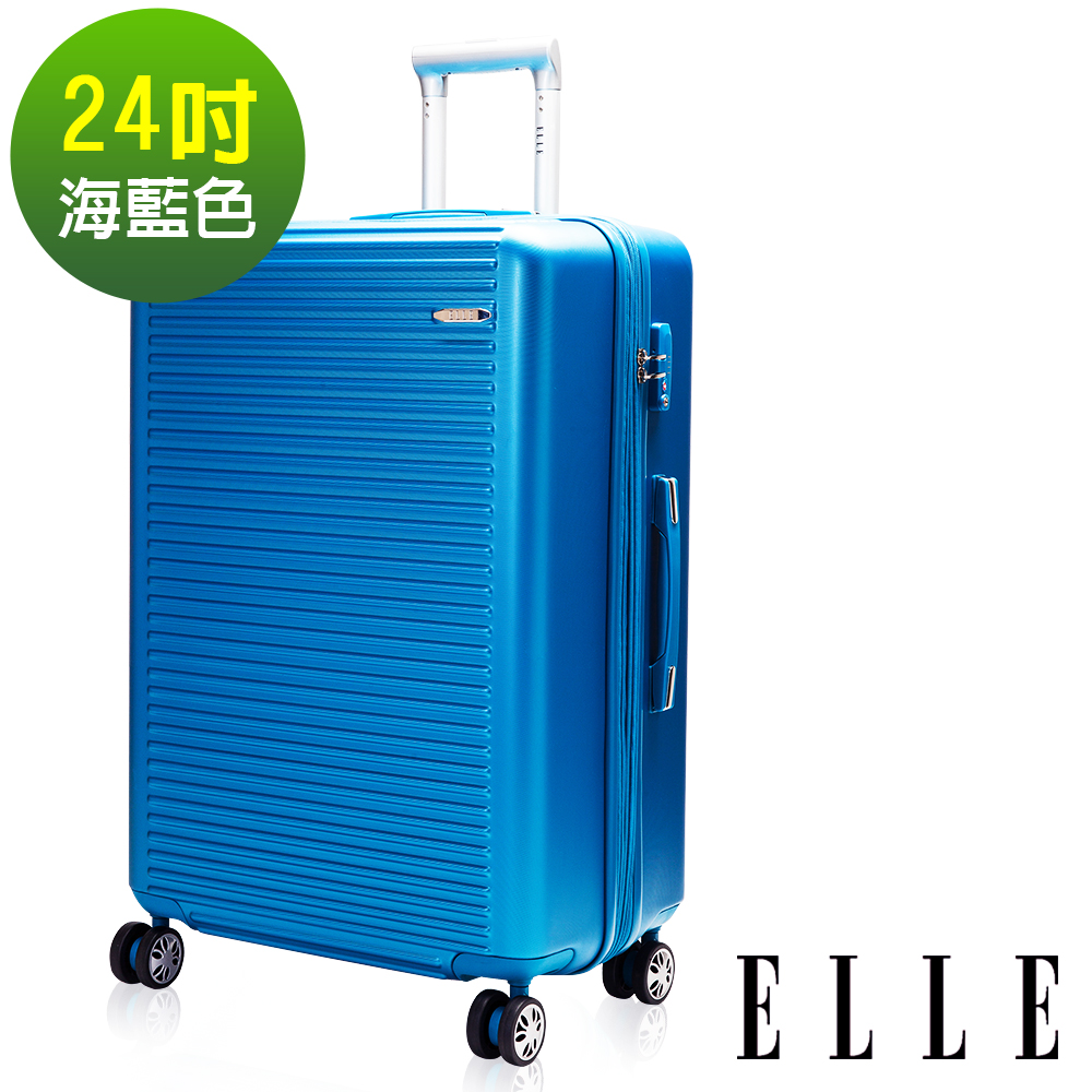 福利品 ELLE 裸鑽刻紋系列-24吋經典橫條紋ABS霧面防刮行李箱-海藍色