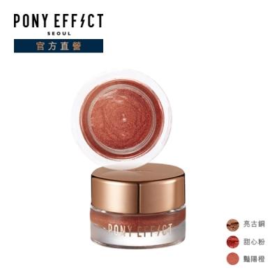 PONY EFFECT  幻彩眼影霜 6g