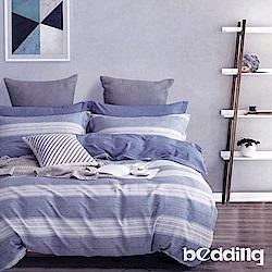 BEDDING-100%棉5x6尺春夏涼被-安吉里-藍