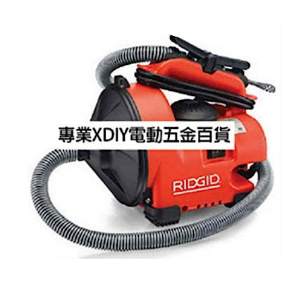 美國 RIDGID 里奇 K-30 滾筒式電動通管機 通管機 通管器
