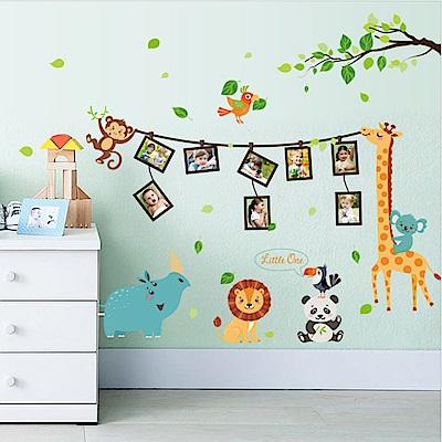 半島良品 DIY無痕壁貼-動物相框貼 SK9206 60x90cm
