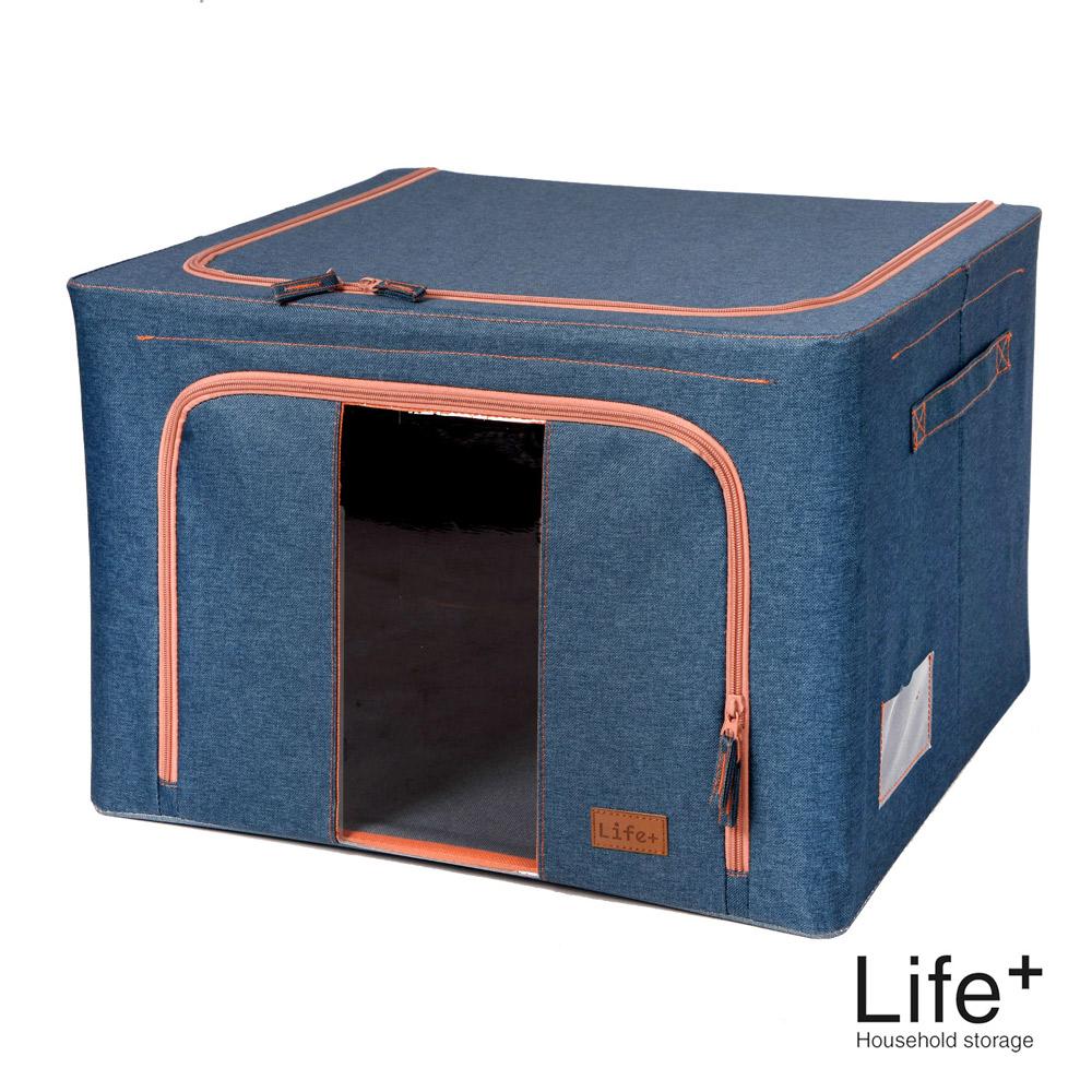 Life Plus原色單寧牛仔風鋼骨收納箱-66L深藍