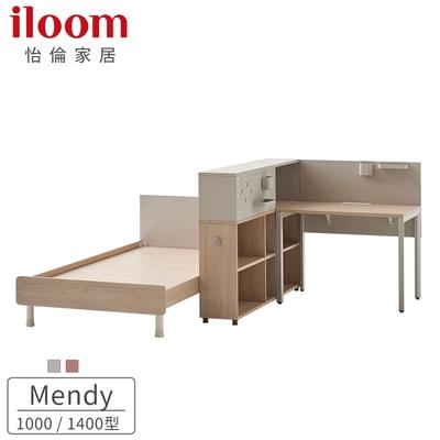 【iloom 怡倫家居】Mendy 1000 / 1400型 桌櫃床套組 (2色可選)