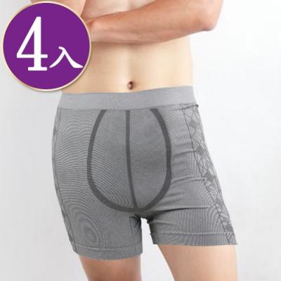 源之氣 竹炭無縫舒適男平口褲(3+1件) RM-10076-台灣製