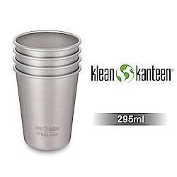 美國Klean Kanteen 不鏽鋼飲料杯4入組-295ml