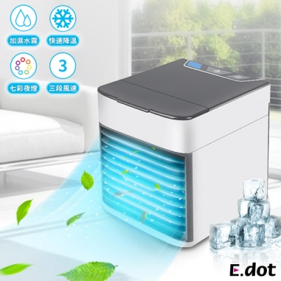 E.dot USB隨身迷你桌上型冷風扇空調機加濕器夜燈(升級版)