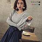 東京著衣 多色超值直坑條袖口開岔針織上衣(共五色)