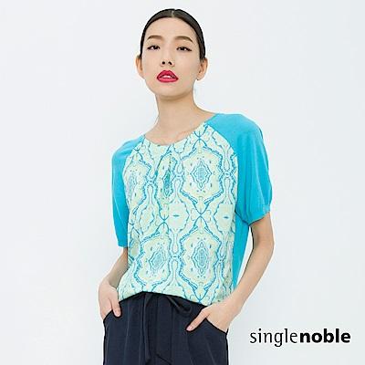 獨身貴族 復刻印象幾何花紋圖騰針織衫(2色)